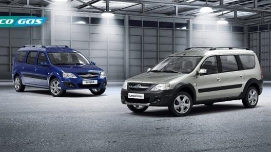 Битопливная Lada Largus CNG: производство запущено, цены объявлены