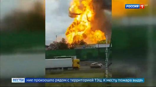 Сильнейший пожар на ТЭЦ парализовал движение в Москве (видео)