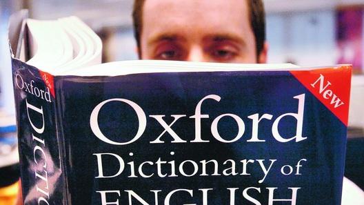 Jaguar попросил лингвистов изменить трактовку слова из трех букв