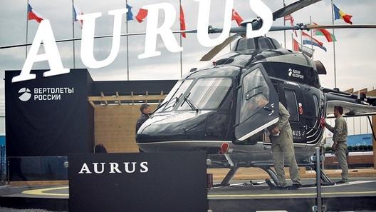 В семействе бренда Aurus появился вертолет
