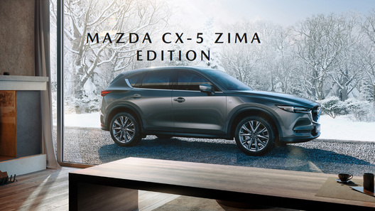 Zima – это вам не Winter: анонсирована спецверсия Mazda CX-5 для России