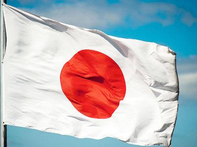 Япония расширяет военную базу в Африке