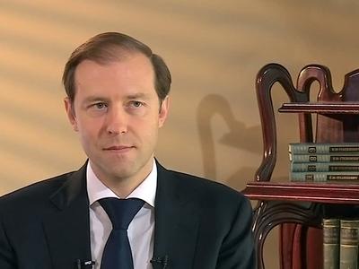 Глава Минпромторга Мантуров остался на посту председателя совета директоров ОАК