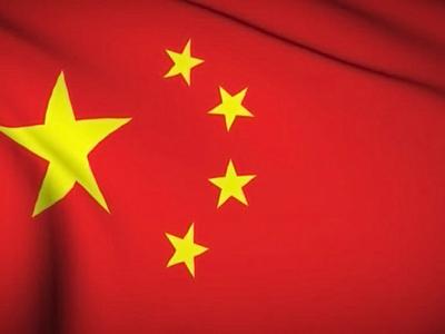 """Китай намерен выстраивать """"новый режим отношений"""" с США"""