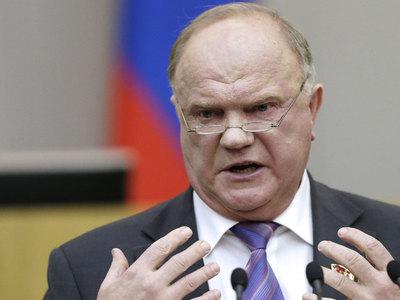 Зюганов рассказал об истоках европейской ненависти к России