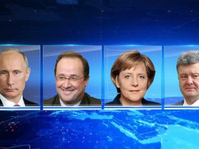 Путин, Меркель, Олланд и Порошенко провели переговоры по Украине