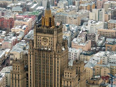 МИД РФ: новые санкции США вызывают недоумение и разочарование