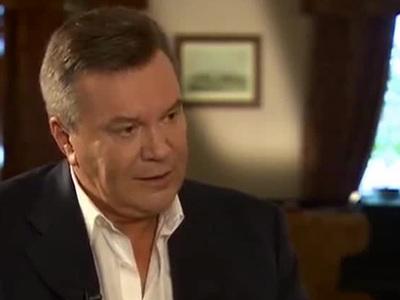 ГПУ объявила о конфискации 200 миллионов долларов окружения Януковича
