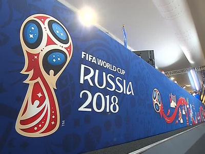Официальный мяч чемпионата мира-2018 впервые показали публике