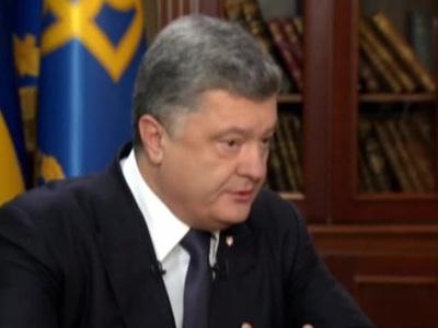 """Порошенко решил продать """"Украину"""""""