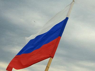 На вулкане Сарычева водружен российский триколор