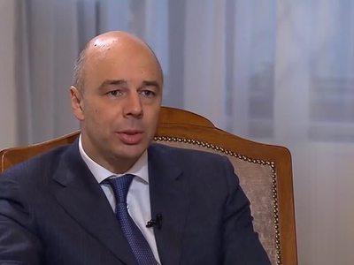 Силуанов лично вложится в ОФЗ