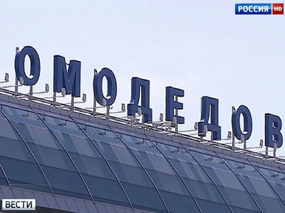 В московских аэропортах задержано и отменено более 20 рейсов