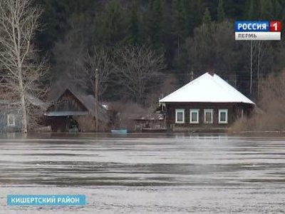 В регионе эпицентр паводка сместился в Кишертский район