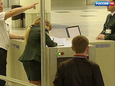 Бежавший за границу генерал Шебуняев заочно арестован