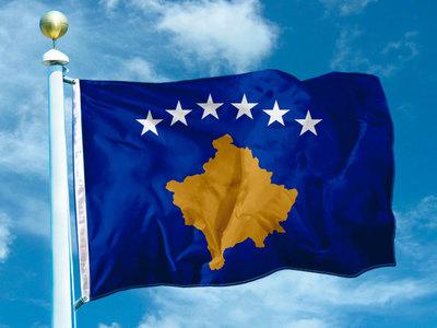 Суринам больше не считает Косово независимым