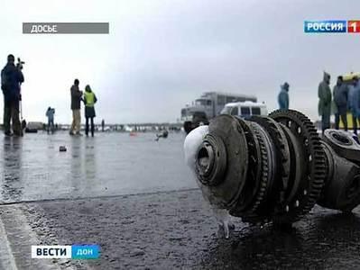 "Завершено опознание жертв крушения ""Боинга"""