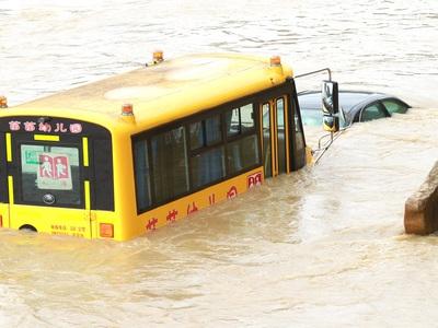 К 2060 году более миллиарда людей будет жить в зоне постоянных наводнений и паводков