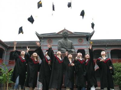 23 лучших университета развивающихся стран