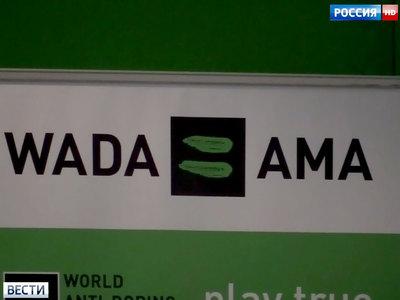 Эксперт WADA Николсон: мировому спорту нужна Россия