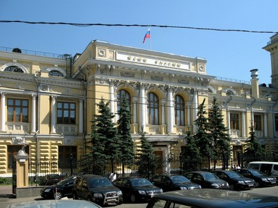 ЦБ отозвал лицензию Паллады на управление ПИФ и НПФ