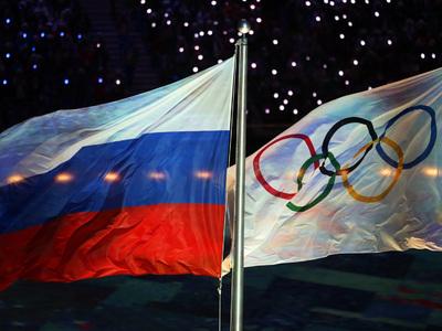 Барбадос, Сан-Марино и Багамы против участия России в Играх-2018