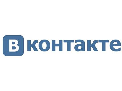 """""""ВКонтакте"""" реализует перевод денег между пользователями"""
