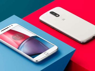 Смартфон Moto G4 Plus начали продавать в России