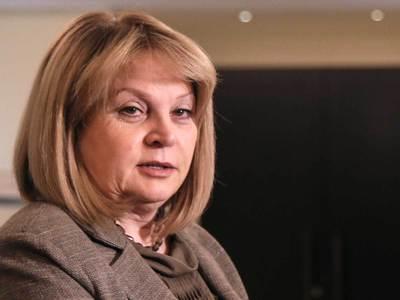 Памфилова: выборы президента будут прозрачными и открытыми