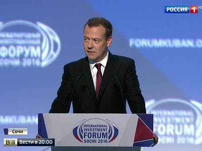Идеи для движения России: на форуме в Сочи обсудили налоги, зарплаты и кредиты
