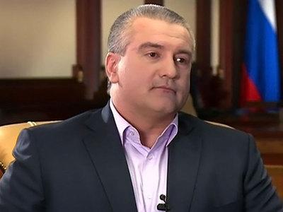 Аксенов: многие украинцы признали Крым частью России