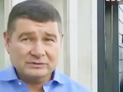 Ни дня без скандала: на Украине разгорается конфликт президента с беглым депутатом