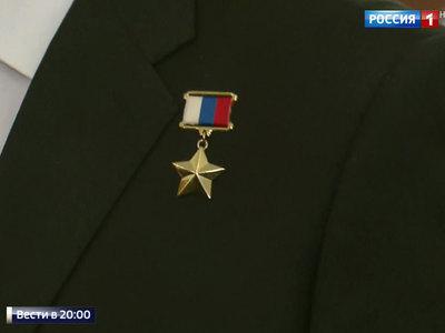 Память о подвигах не меркнет: в Кремле чествовали Героев Отечества