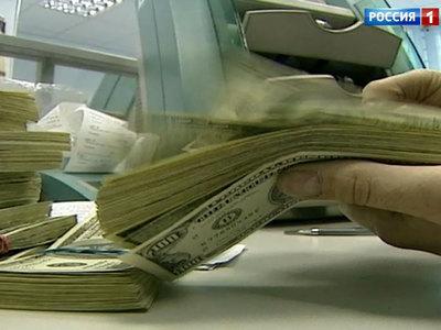 Под предлогом инкассации из банка в центре Москвы вынесли 5 миллионов долларов