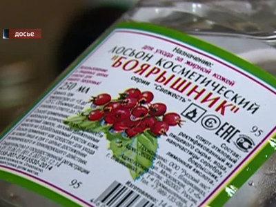В Иркутске еще один человек погиб от отравления метанолом