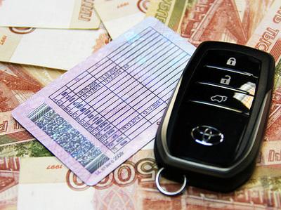 Водительские права начнут выдавать в МФЦ