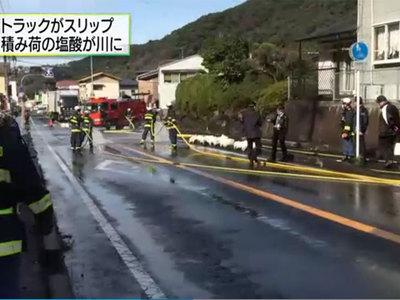 В Японии перевернулся грузовик с цистерной соляной кислоты. Видео