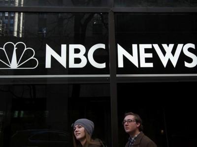 Телеканал NBC уволил ведущего топ-менеджера за домогательства