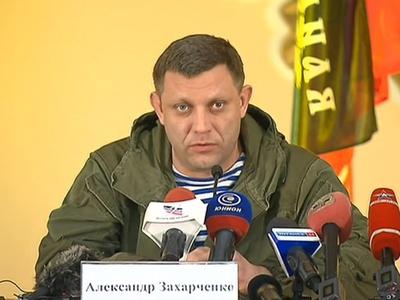 """Захарченко: положить конец войне может только """"Минск"""""""