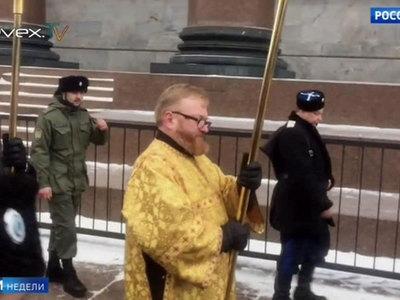 """""""Варка христиан"""": депутаты хотят сдать Милонова психиатрам"""