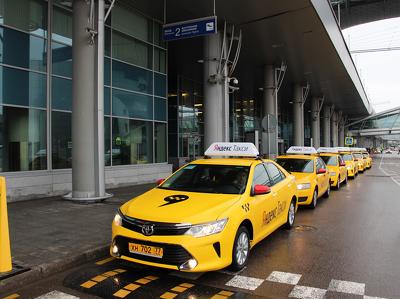 """""""Яндекс.Такси"""" увезет из аэропорта за минуту"""