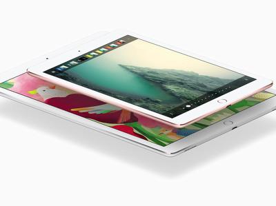 "Слух: в марте Apple покажет сразу четыре ""айпада"""