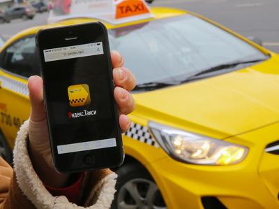 """Усталось водителей """"Яндекс.Такси"""" возьмут на электронный контроль"""