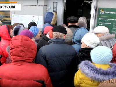В Твери вкладчики штурмуют офис Россельхозбанка. Видео