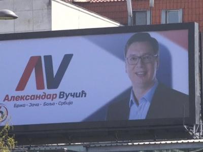 В Сербии на выборах президента побеждает премьер-министр Александр Вучич