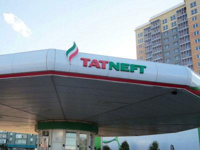 """Английский суд постановил взыскать с Украины 144 миллиона в пользу """"Татнефти"""""""