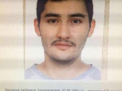 СК: экспертиза ДНК подтвердила личность Джалилова