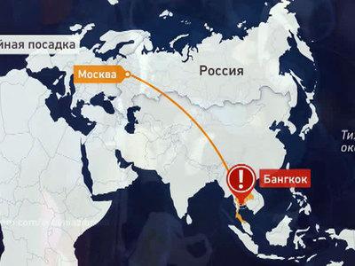 """Самолет """"Аэрофлота"""" попал в воздушную яму: пострадали 20 человек"""