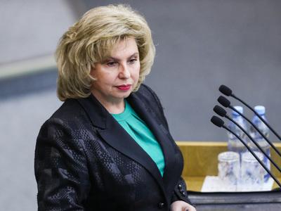 Москалькова поддержала запрет на участие подростков в акциях
