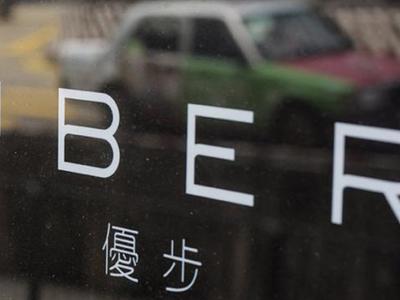 В Гонконге прошла облава на водителей Uber